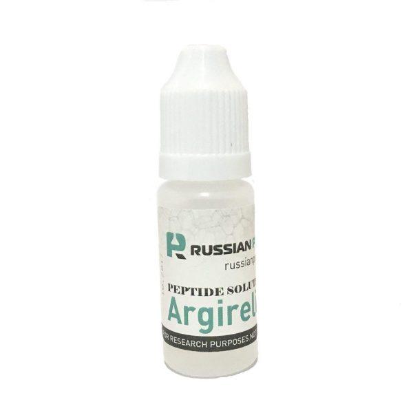 Argireline (10 ml)
