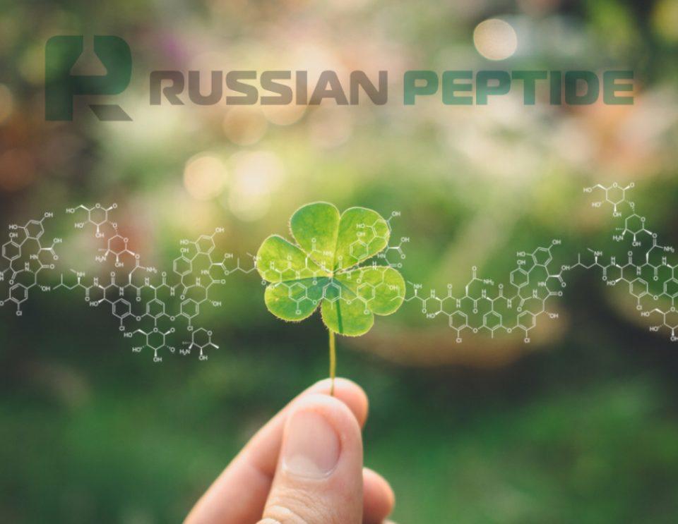 Пептидные элиситоры - компоненты элогического растениеводства