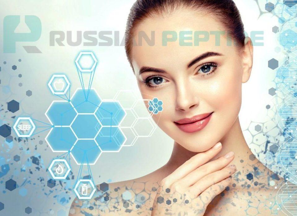 Новые пептиды в дерматологии